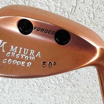 miura_customcopper